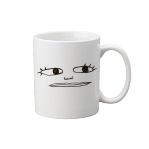 La taza que te mira